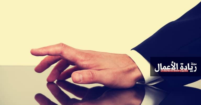 نصائح لرواد الأعمال